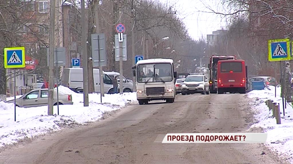 Проезд в общественном транспорте Ярославля может подорожать