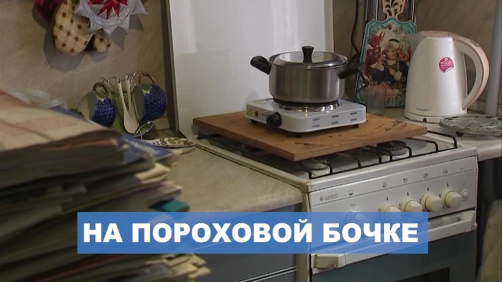 Взрывы газа в Магнитогорске и Шахтах и утечка в Ярославле: как уберечь себя от трагедии