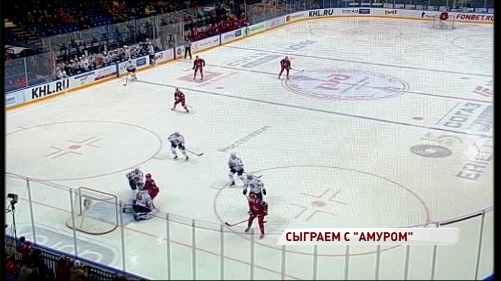 «Амур» - «Локомотив». Прямая трансляция на «Первом Ярославском»