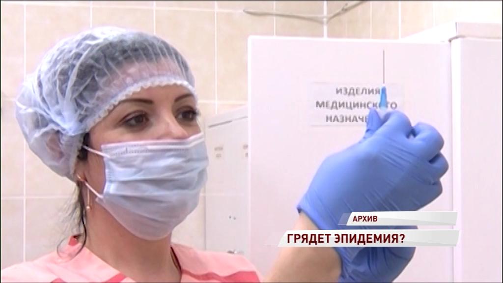 Эпидемия гриппа надвигается на Ярославль