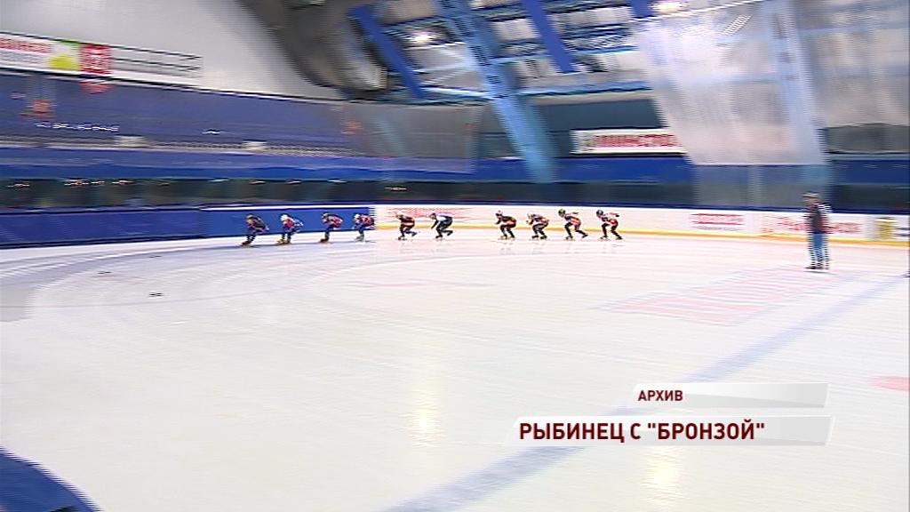 Рыбинский конькобежец стал третьим на первенстве России по шорт-треку
