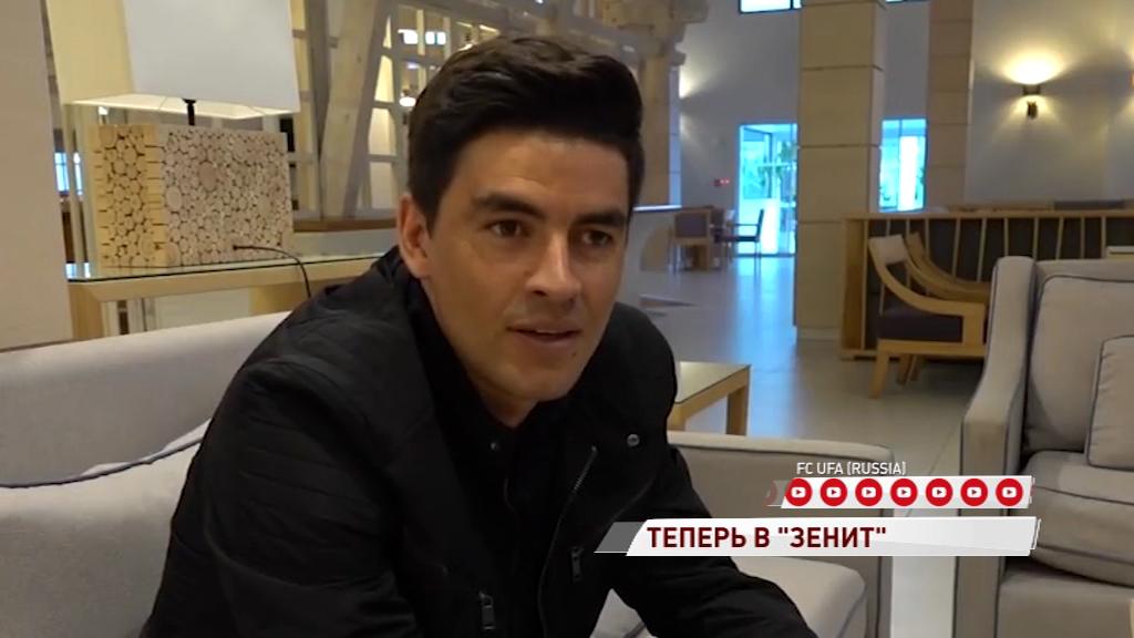 Экс-игрок «Шинника» вошел в тренерский штаб петербуржского «Зенита»