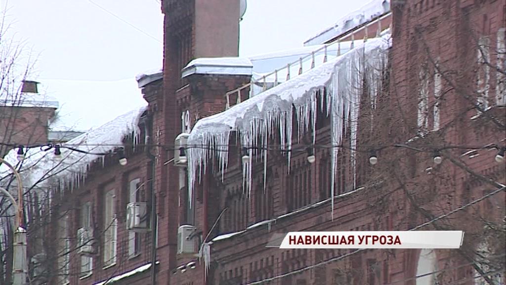 Над головами ярославцев нависла ледяная угроза: кто отвечает за крыши города