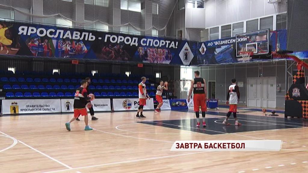 Ярославский «Буревестник» готовится к противостоянию с лидером чемпионата