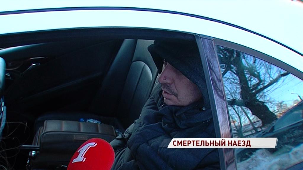 ВИДЕО: Водитель, сбивший насмерть пенсионера в Брагине, дал свой комментарий