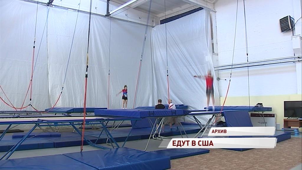 Ярославские фристайлисты вошли в состав сборной России на этап Кубка мира