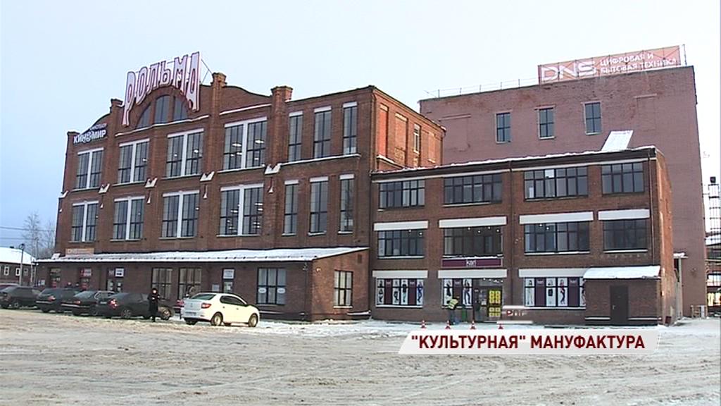 Ростовская льняная мануфактура стала памятником культуры: что ей дает новый статус