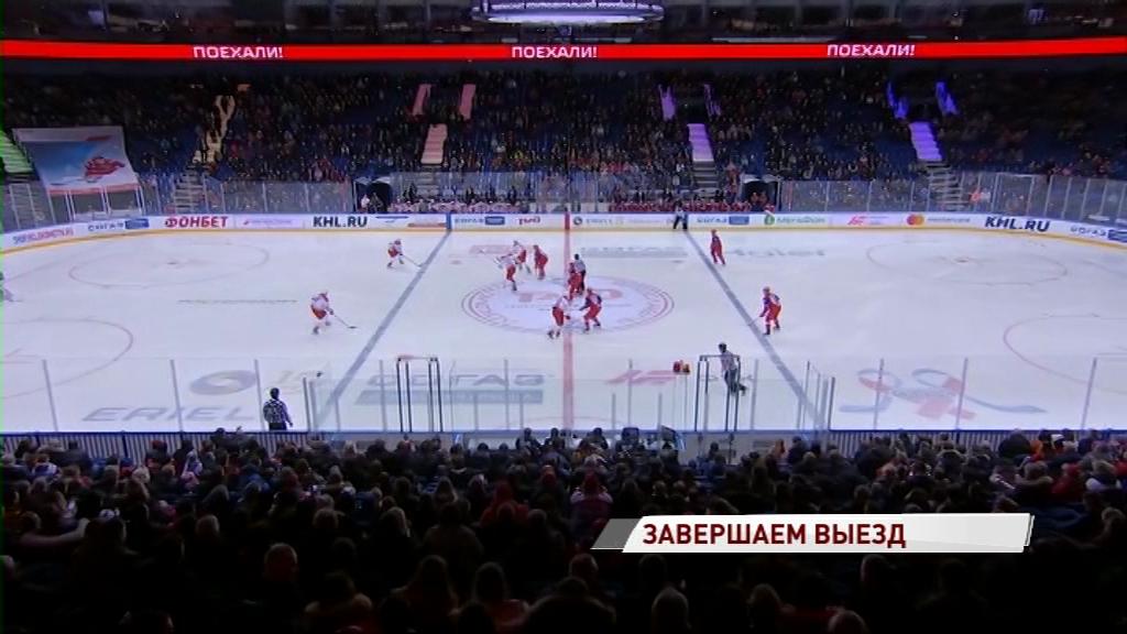 «Локомотив» завершает выездную серию в Шанхае: прямая трансляция на «Первом Ярославском»