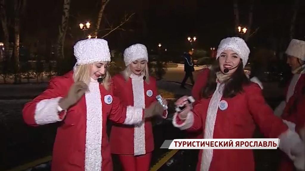 Ярославль стал одним из самых популярных для туристов городов в новогодние каникулы
