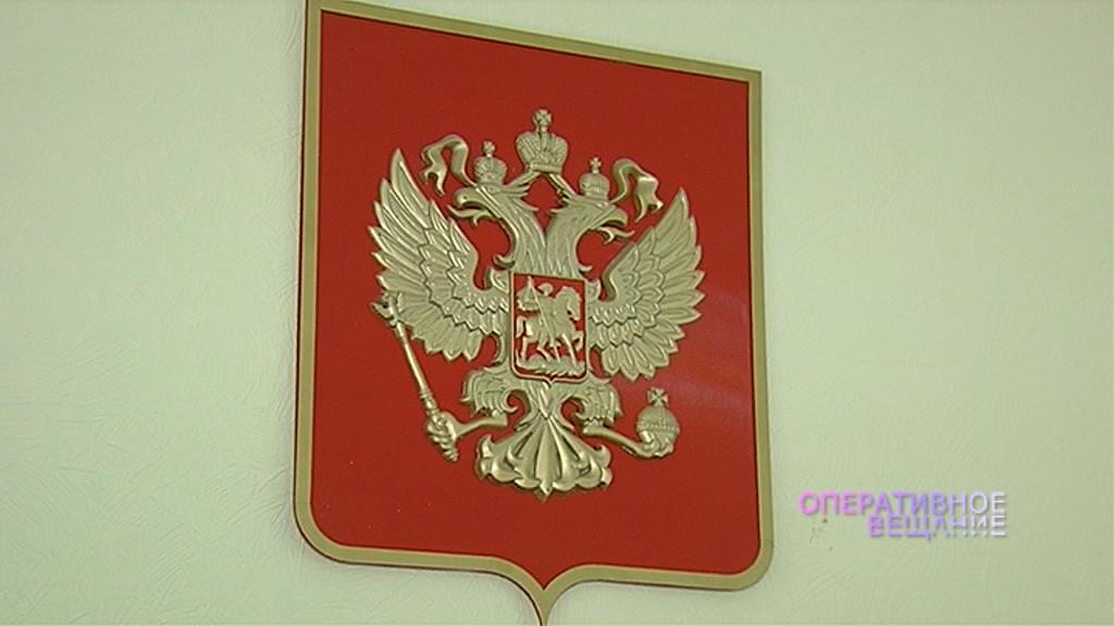 Организатор наркопритона в ярославской квартире пойдет под суд