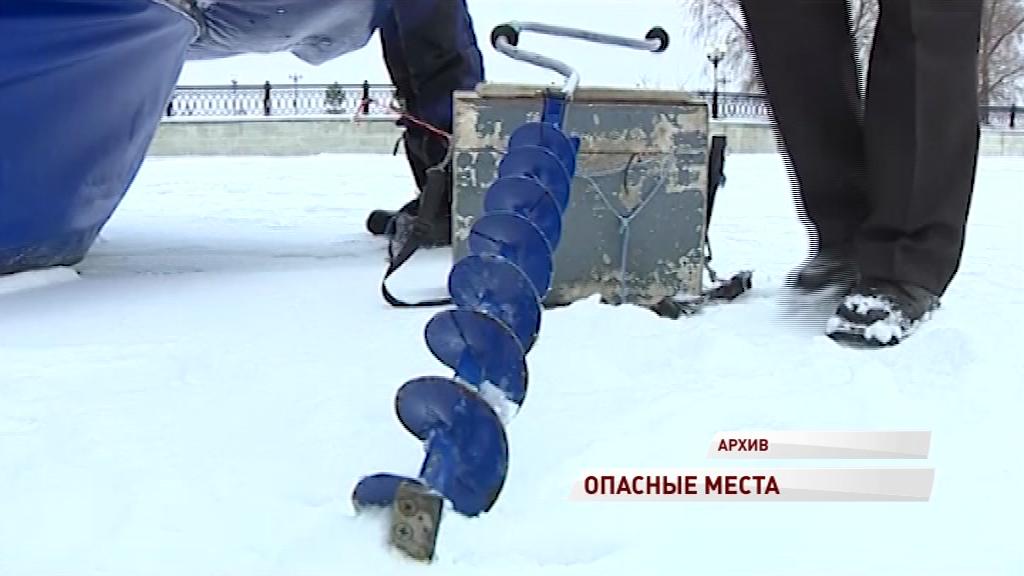 В Рыбинске пенсионер вышел на рыбалку и провалился под лед