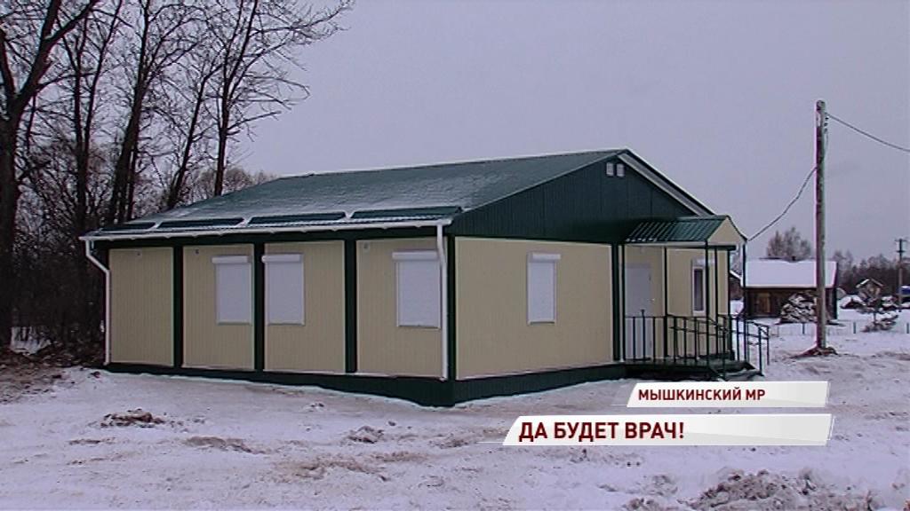 Мини-больница за несколько дней: в Богородском возвели новый фельдшерско-акушерский пункт