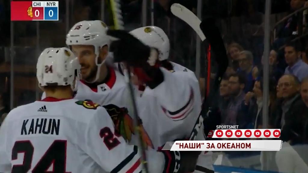 Экс-хоккеисты «Локомотива» набрали очередные очки в НХЛ