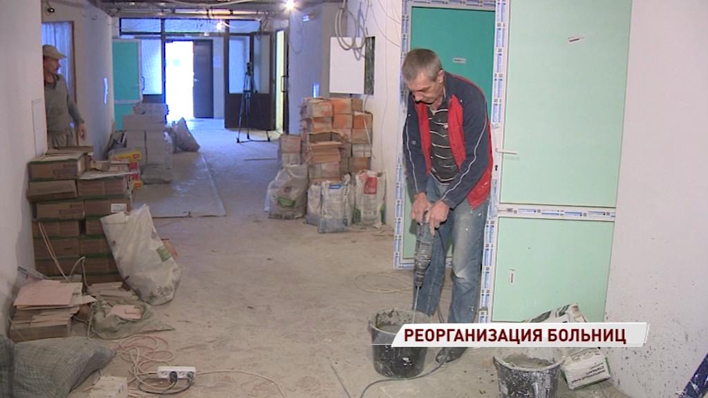 В здании больницы на улице Терешковой начался ремонт
