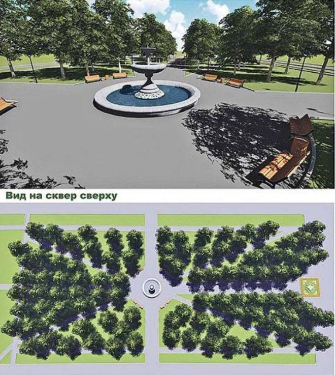 В Рыбинске появится новый фонтан