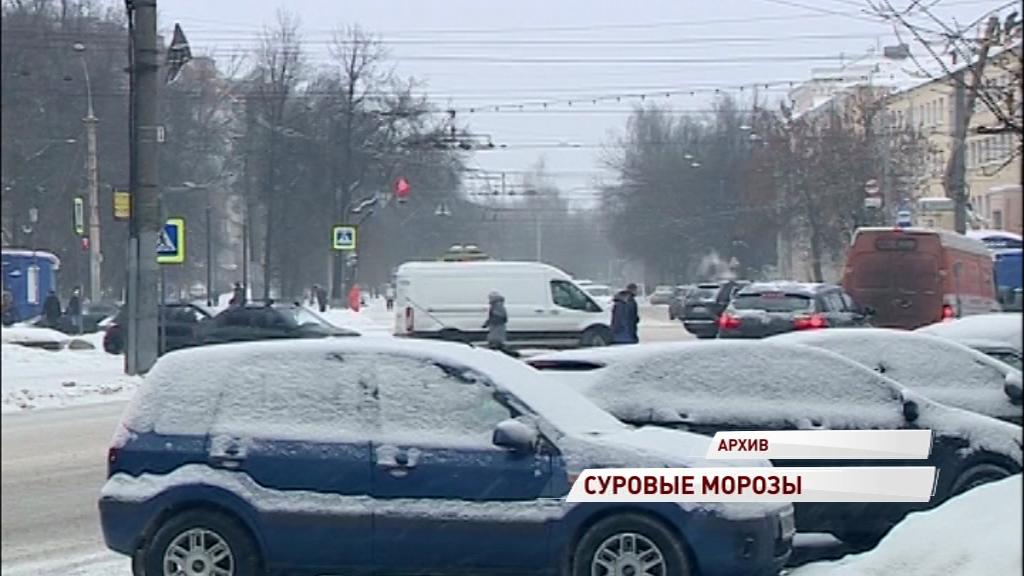 На Ярославль надвигаются сильные морозы