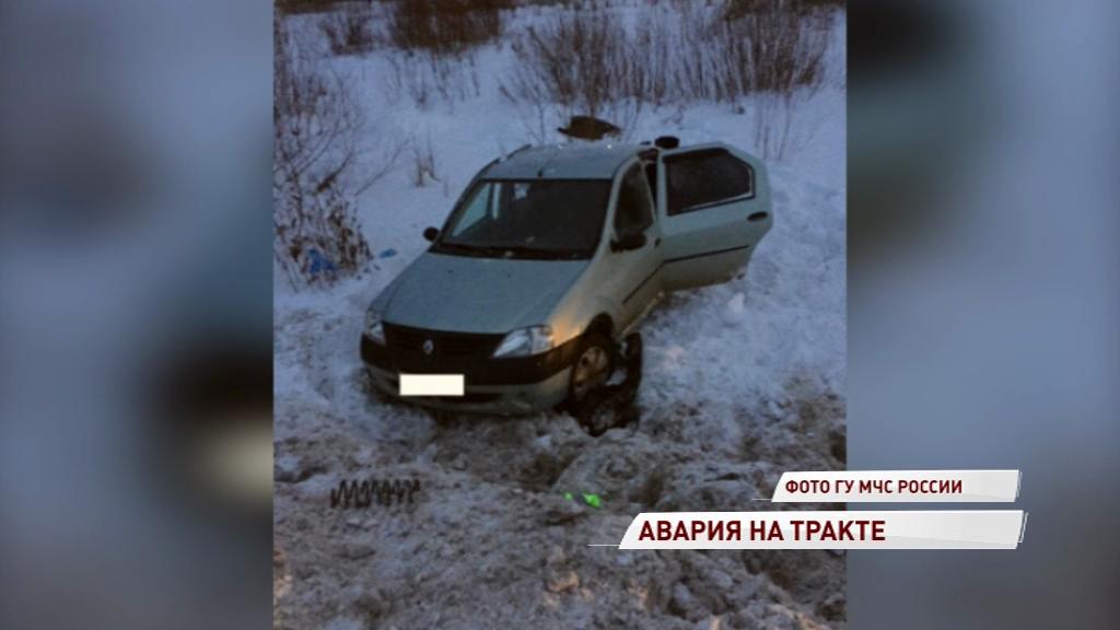 В Рыбинске в ДТП угодил микроавтобус