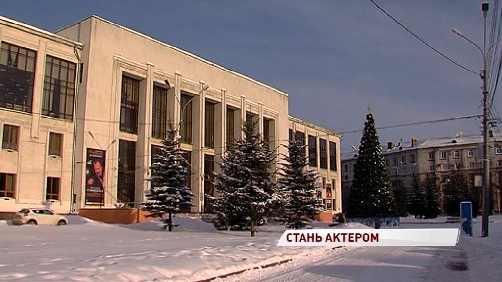 Роман Курцын приглашает ярославцев сняться в кино