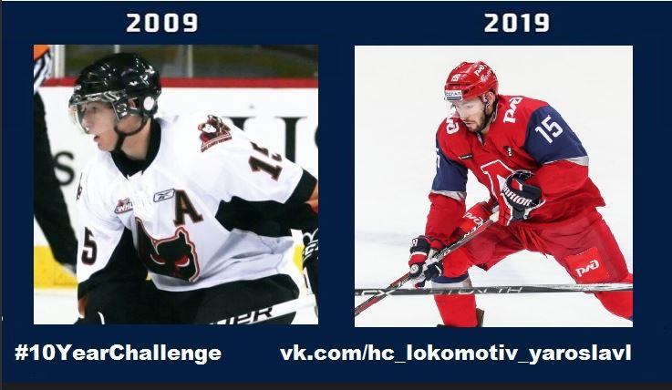 #10YearChallenge: Как выглядели хоккеисты «Локомотива» 10 лет назад