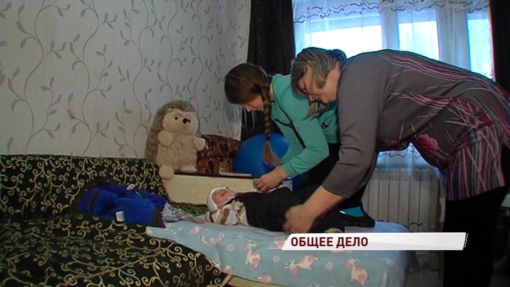Ярославцы помогли собрать деньги на коляску малышу с врожденным ДЦП
