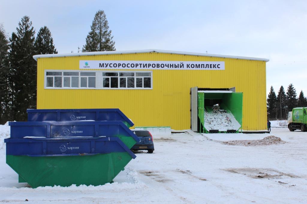 В Угличском районе появился мусоросортировочный комплекс