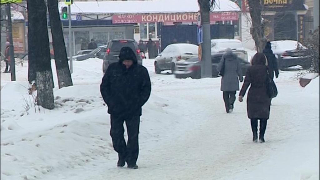 В область идут крепкие морозы: МЧС опубликовало экстренное предупреждение