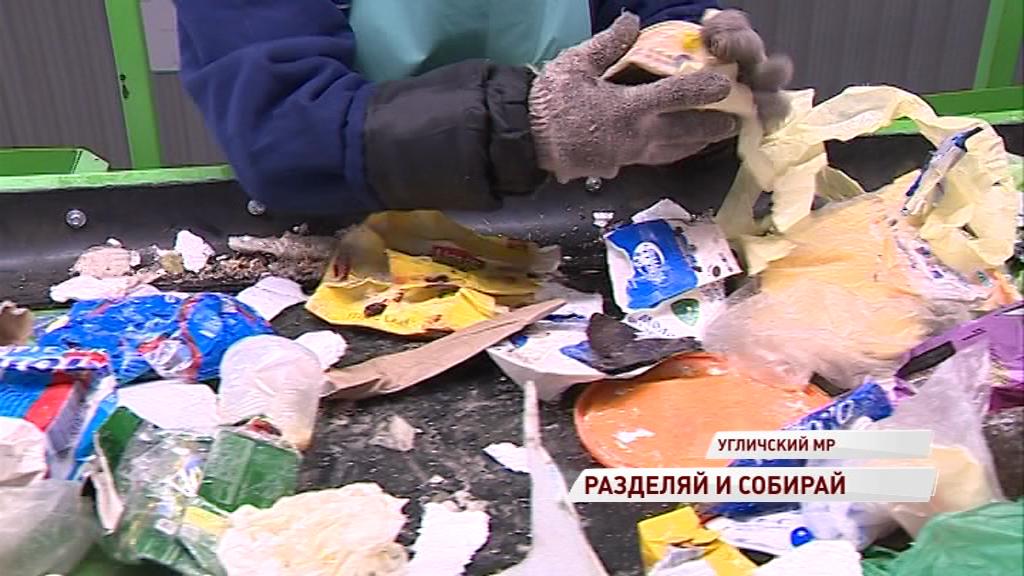 В Угличском районе установили новую линию мусоросортировки