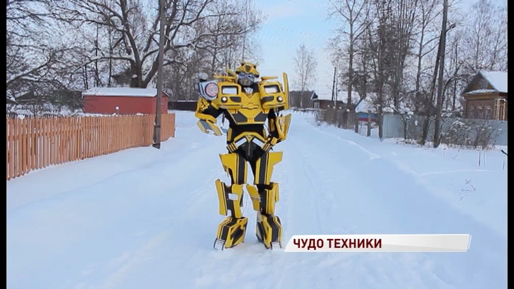 В Ярославском районе снег будет чистить робот-трансформер