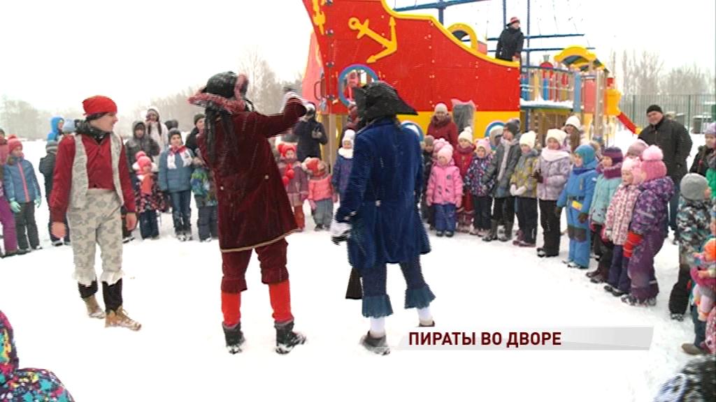 В жилом квартале Дзержинского района в минувшие выходные прошел детский утренник