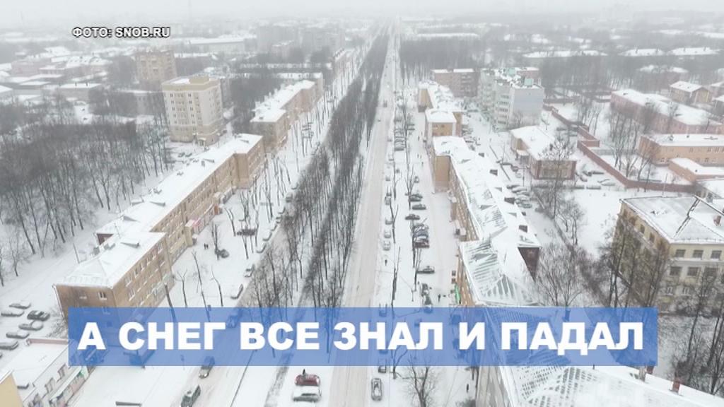 ДТП и пробки, травмы и сугробы: есть ли выход из «снежного плена» в Ярославле