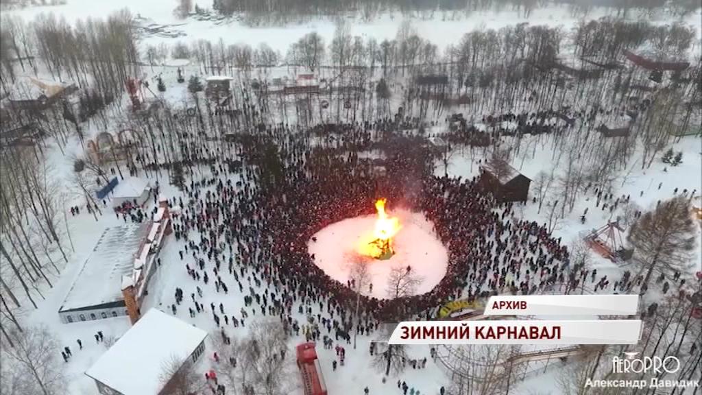 В Ярославле началась подготовка к блинным гуляньям