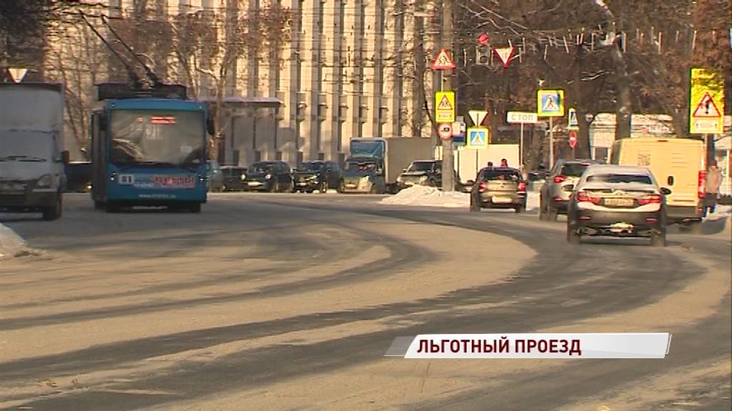 В этом году многодетные родители смогут бесплатно ездить в городских автобусах и троллейбусах