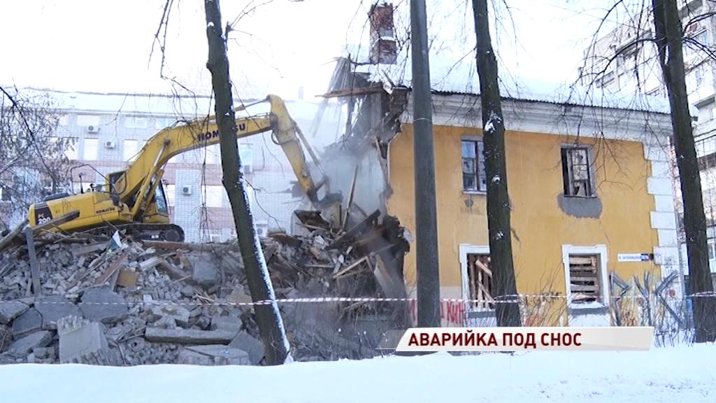 Аварийки – под снос: в Ярославле ликвидируют расселенные дома