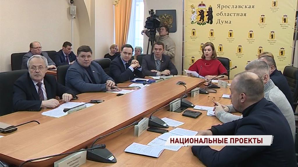 В облдуме обсудили реализацию национальных проектов: что нового появится в регионе