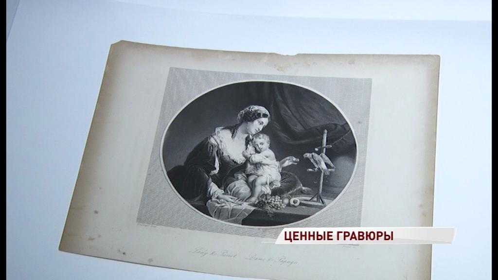 В музее зарубежного искусства выставят уникальные репродукционные гравюры