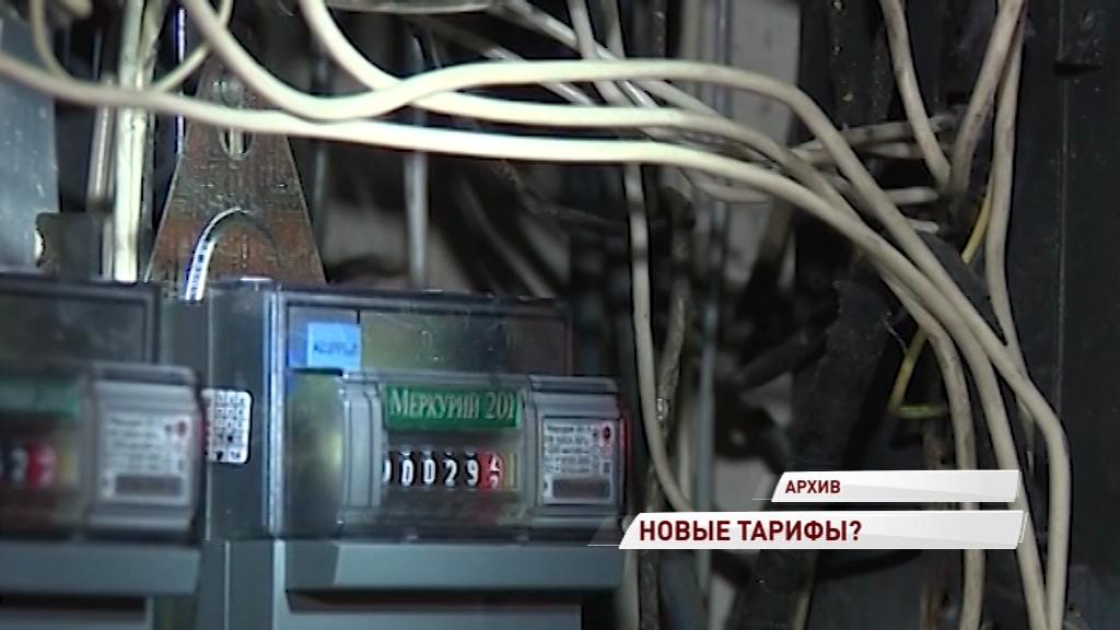 В России тарифы на электроэнергию могут измениться