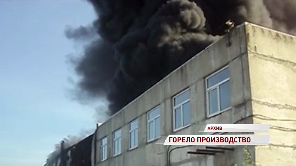Крупный пожар в Ярославле: огонь охватил площадь в сто квадратов