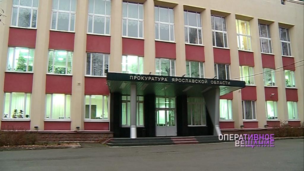 Суд признал незаконным строительство дома в центре Ярославля