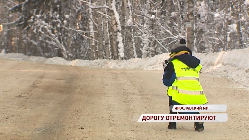 Жители деревни Ананьино через суд добились ремонта сельской дороги