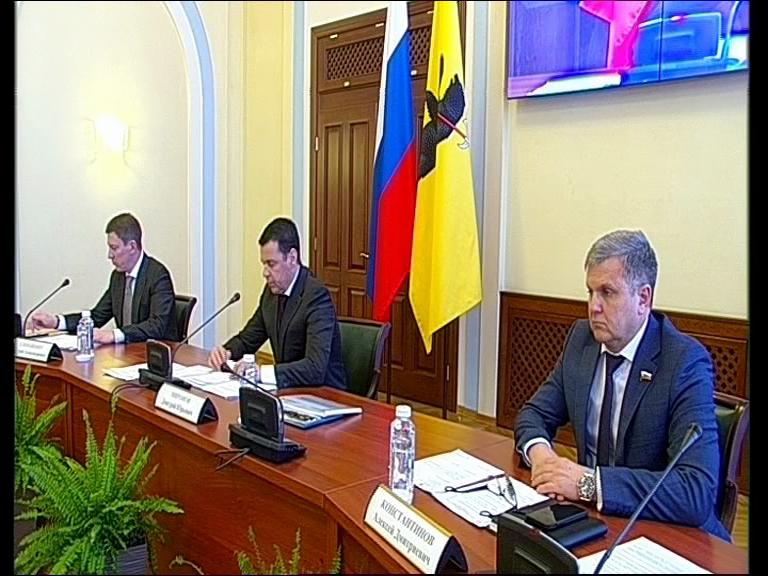 Заседание правительства Ярославской области от 23.01.19