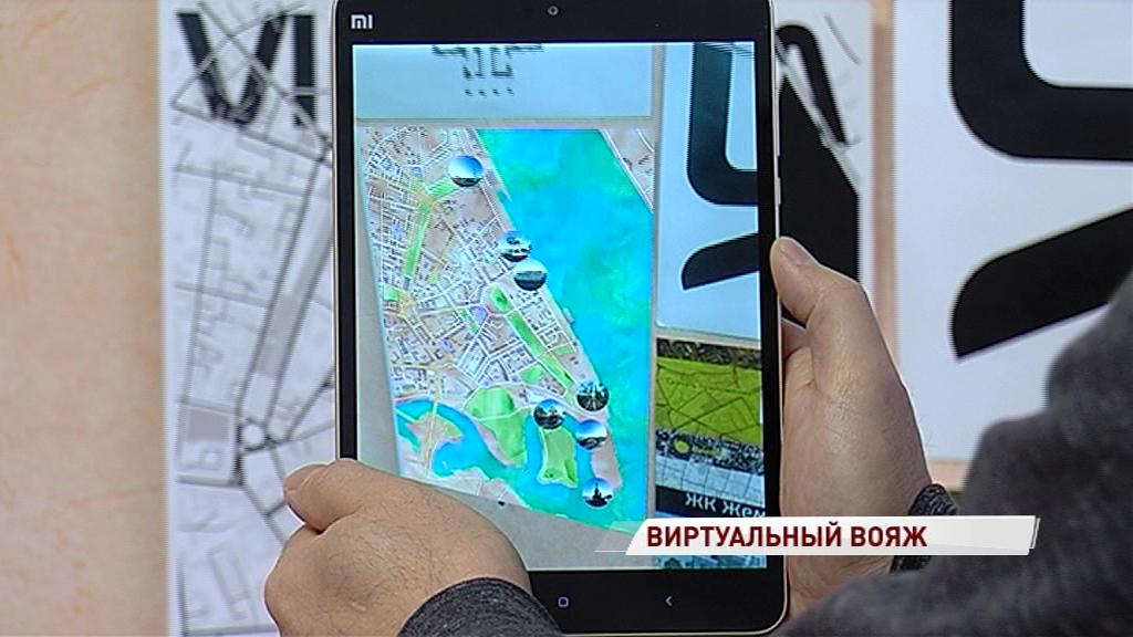 Ярославский бизнес-инкубатор отметит свое десятилетие: что прорывного удалось создать его резидентам