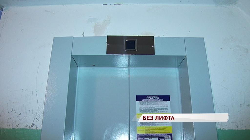Жители высотки полгода ходят на девятый этаж пешком, а лифт в доме до сих пор не заменили