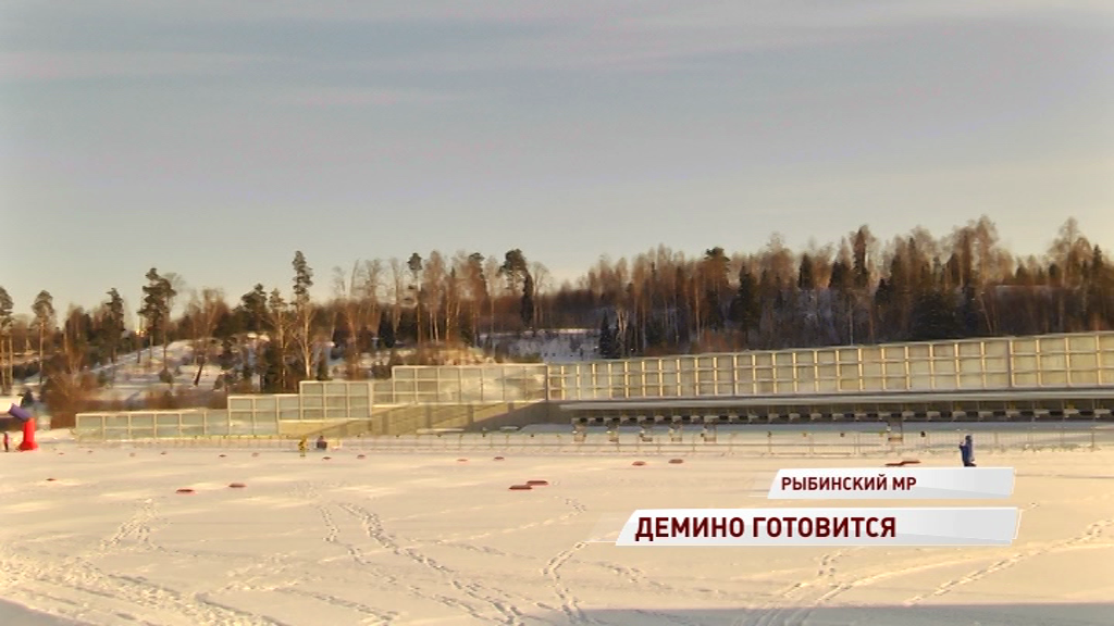 Деминский марафон приближается: как готовятся к главному лыжному событию