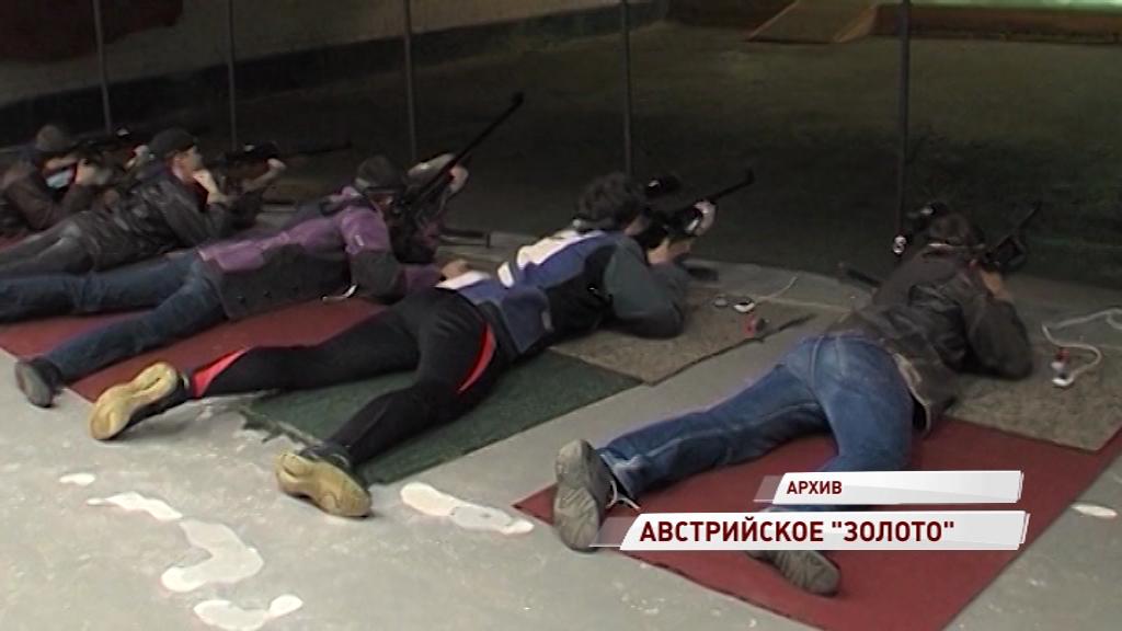 Ярославна выиграла международные соревнования по стрельбе из винтовки