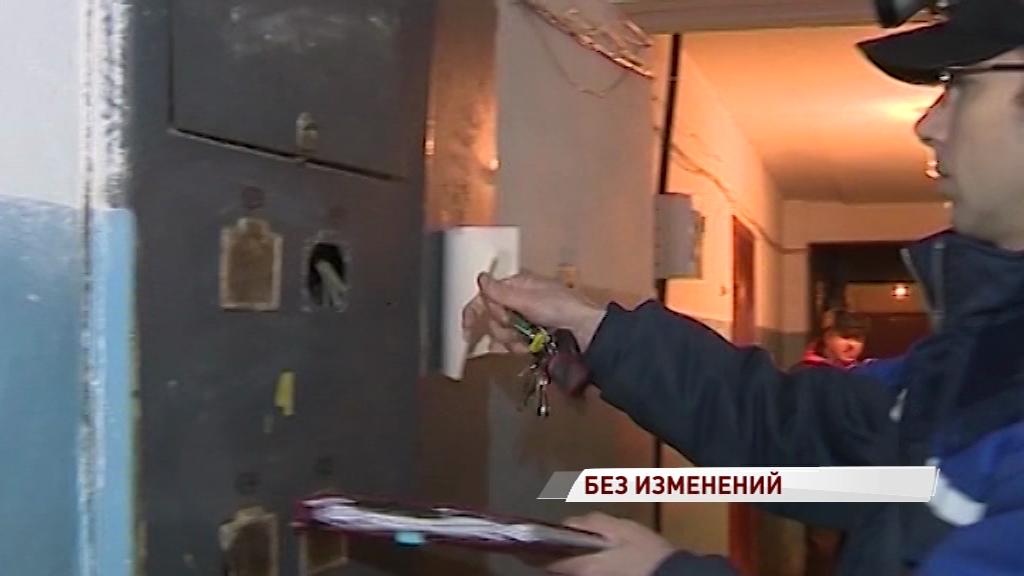 Российское правительство решило прекратить на неопределенный срок обсуждение вопроса об изменении тарифов на электроэнергию