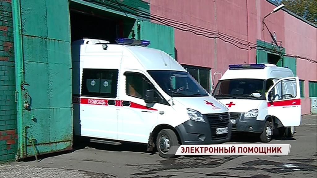 В Некоузской ЦРБ появилась новая машина скорой помощи