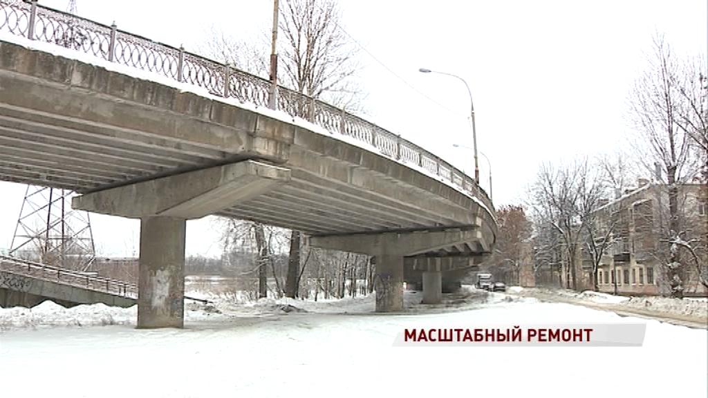 В Ярославле началось обследование Добрынинского виадука перед ремонтом