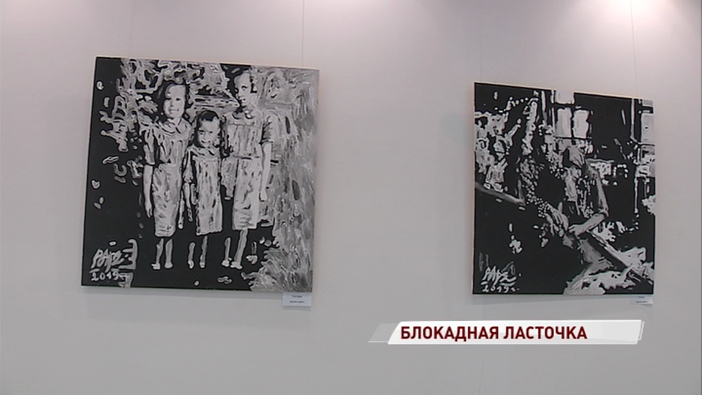 В «Миллениуме» открылась выставка картин, посвященная блокадному Ленинграду