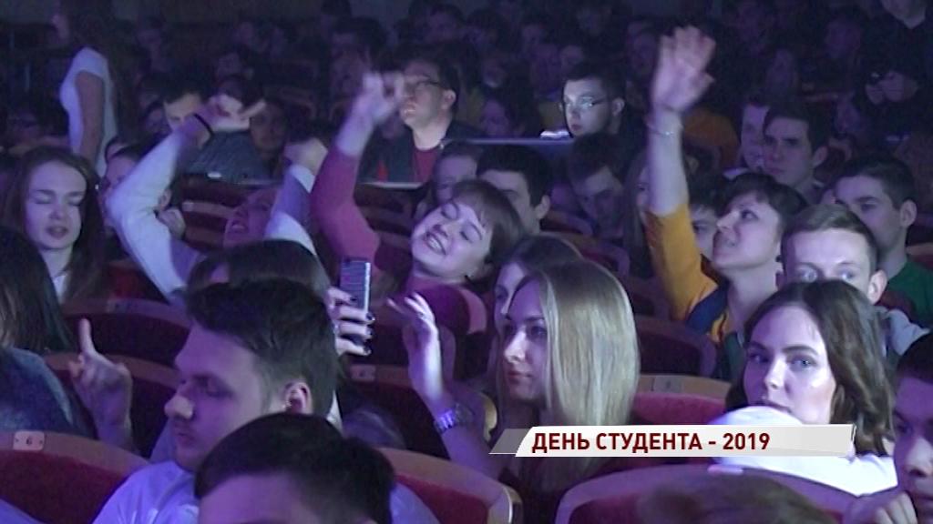День студента в Ярославле: что посмотреть, куда сходить