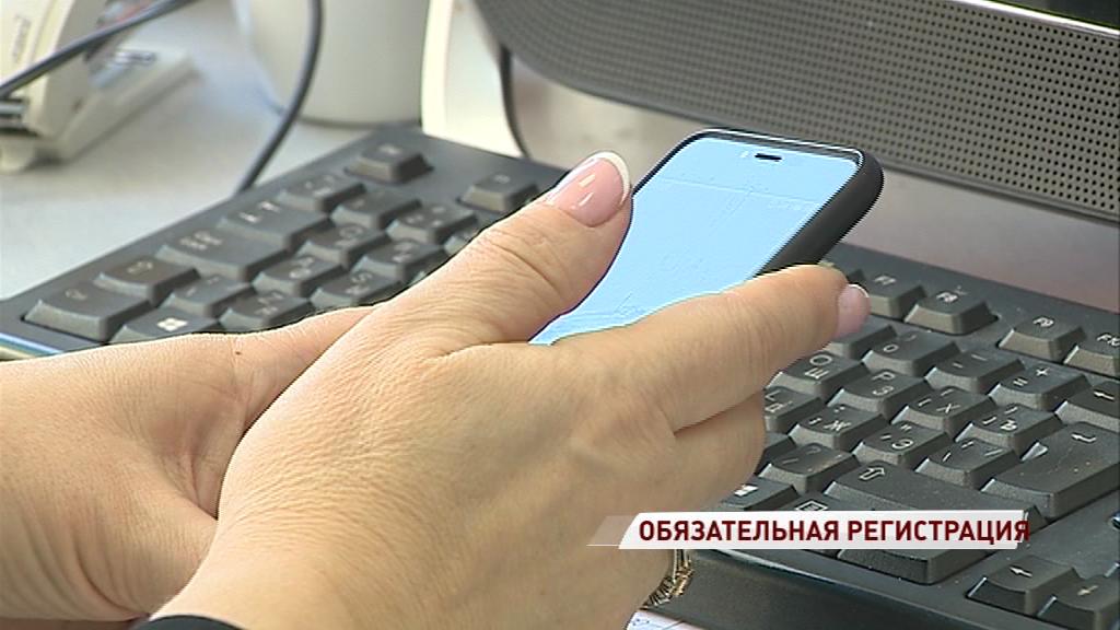 В России могут ввести регистрацию гаджетов
